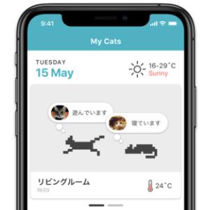 ネコ様専用ライフログ「Catlog」登場、バイオログ技術者が起業