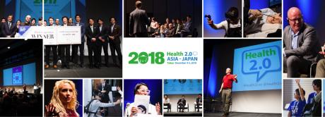 今年も開催!Health 2.0 Asia – Japan 2018、ピッチ締め切りは10月31日