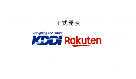 正式発表、KDDIと楽天の事業提携 その全貌