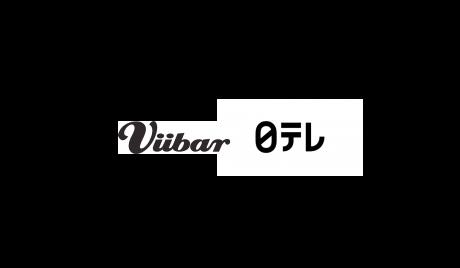 動画メディア「bouncy」運営のViibarが日本テレビと資本業務提携