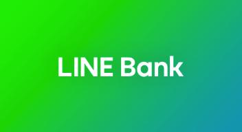 LINE Bank、みずほ銀行と銀行業参入準備を開始