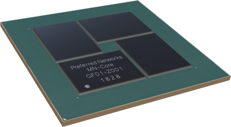 PFNが専用チップ「MN-Core™(エムエヌ・コア)」を開発、ディープラーニングの学習に最適化