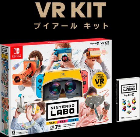 SwitchでVRキター! 任天堂「ニンテンドーラボ VRキット」を発表