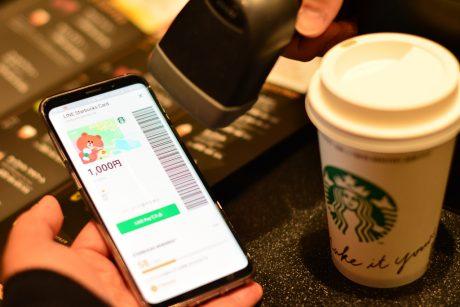 こちらも忘れずに、スターバックスコーヒージャパン全店でLINE Pay決済 順次対応