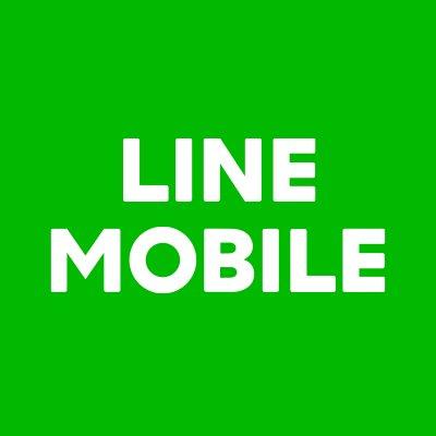 LINEモバイルが3キャリアに対応、本日よりau回線サービス提供開始