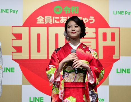 LINEとLINE Payが300億円分の残高放出、全員に1000円分を無料で送金できるキャンペーン開始へ