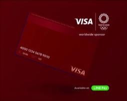 LINE PayとVISA、2020年東京五輪で限定VISAカード発行やスタンプ提供で連携 #LINECONF