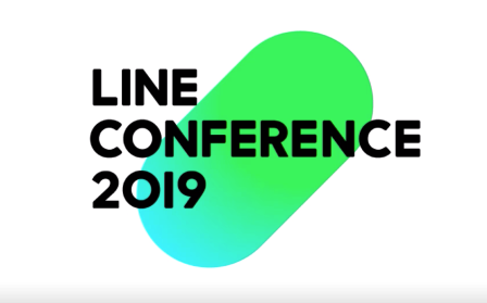 [5分で分かる] LINE戦略発表会「LINE CONFERENCE 2019」、今年は「Life on LINE」がキーワード #LINECONF