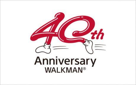 日本から世界を揺さぶった「ウォークマン」が40周年、グローバルイノベーションの先駆者を振り返れ
