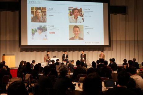メディアとブランドが一堂に集う招待制イベント「Publisher Summit 2020」が来年1月開催決定