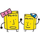 NTTタウンページが「Wix.com」と提携、800名体制で中小店向けデジタルマーケティングを支援