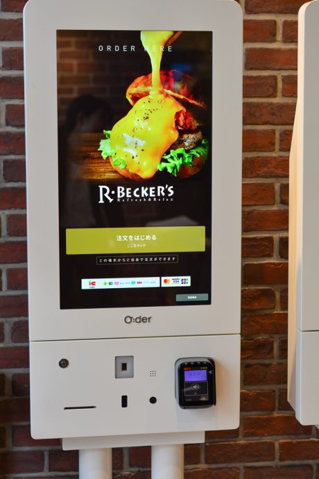 JR東日本フードが「R・ベッカーズ」でモバイルオーダー&ペイ開始、セルフ注文決済端末「O:der Kiosk」との合わせ技