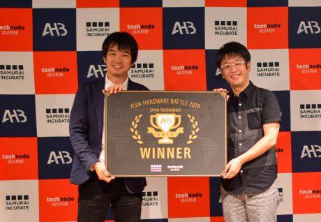 ASIA Hardware Battle 2019 日本予選結果、優勝者は10/25に深センへ