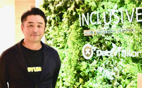 ブランドマネージャーとデジタルメディア運営者がフラットに出会える「場」をつくりたい、INCLUSIVE 藤田誠氏