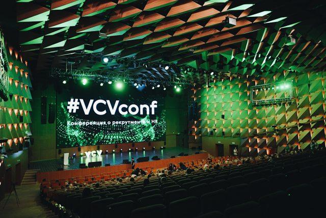 写真提供;vcvconf