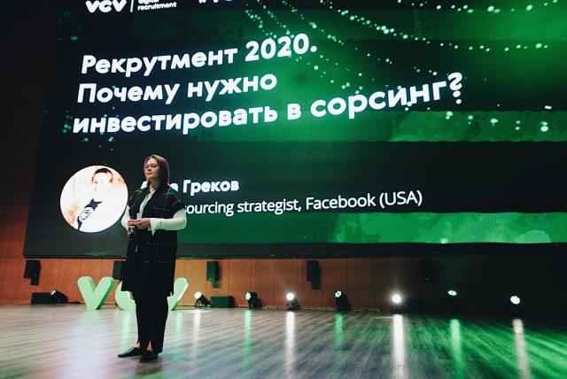 Facebook(USA)のSenior sourcing strategist, Alla Grekov氏