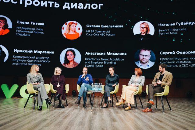 ロシア大手EコマースサイトUlmart創業者のSergey Fedorinov氏を交えてのセッション