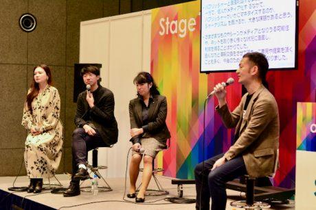 [前編] 改めて問いたい「メディアの役割」と「コンテンツの価値」 ~Publisher Summit 2020 Osaka Presession #adtechtokyo