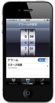 iphone-4s1