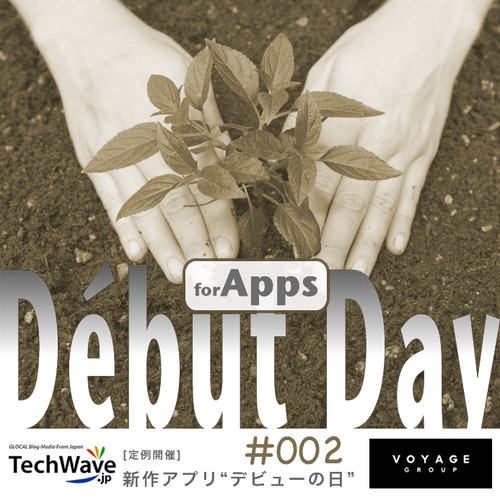 debut_day_apps_002