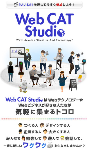 web-cat-studio