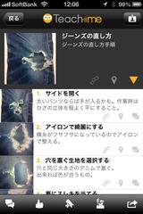 IMG_2900