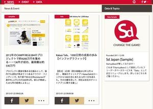 screenshot_470