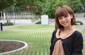shoplier