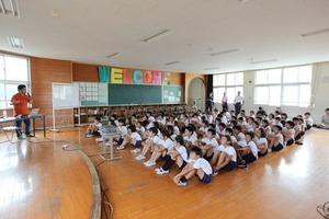 高山小学校