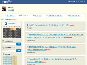 screenshot_120