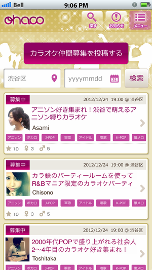 screenshot_02_RE