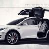 イーロン氏どや顔、米Teslaが時価総額でフォードを抜き米2位の自動車会社に