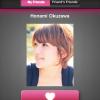 審査員も思わず総立ちした注目のアプリ「Facematch」がスゴイ 【増田(@maskin)真樹】