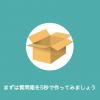 ジラフ、買収した匿名質問サービス「Peing-質問箱」で海外展開