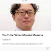悪質動画スパム再燃、Facebookメッセンジャーに「Video〜」と送付されていたら要注意