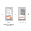 LINE Payでの購入フローがLINEトーク上で完結、ペコッターが初導入