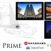 JapanTaxiがフリークアウトの広告&追跡システムを停止、無断でユーザーの位置情報を取得?と騒動に