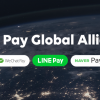 WeChat PayとLINE Payがコードを統一化、主要4か国と韓国・中国でインバウンドコード決済のためのグローバルアライアンス