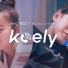 koely